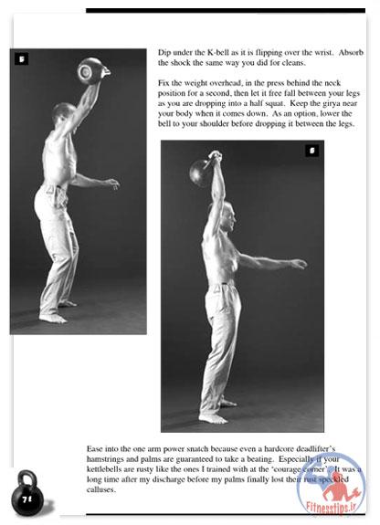 حرکات ورزشی کتل بل به همراه آموزش تصویری و برنامه تمرینی