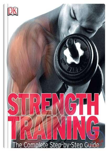 کتاب تمرینات قدرتی