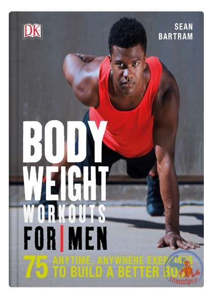 تمرینات با وزن بدن