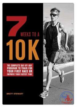 ده کیلومتر دویدن