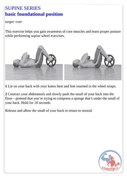 تمرینات چرخ شکم