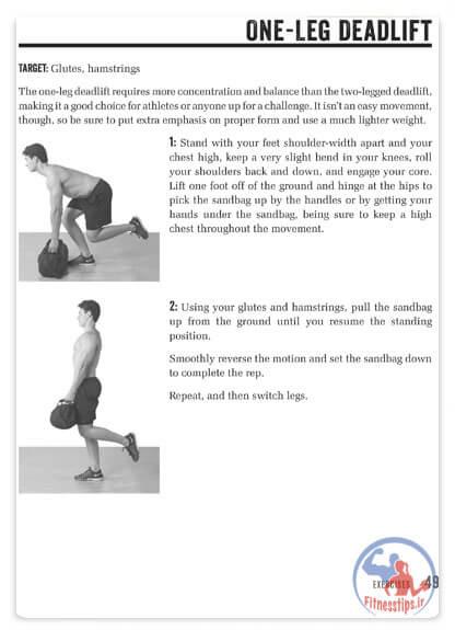 تمرینات با کیسه شن