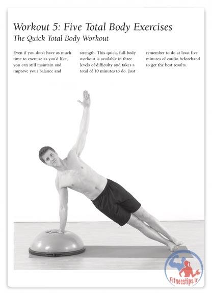 تمرینات تعادل بدنسازی