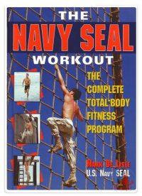 تمرینات ورزشی نظامی