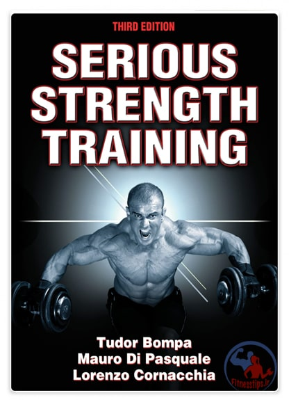 کتاب تمرین های قدرتی