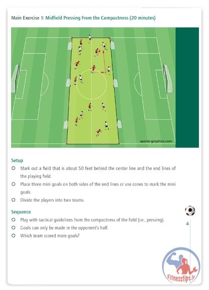 برنامه آماده سازی فوتبال