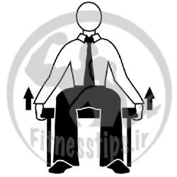 حرکات ورزشی در محل کار