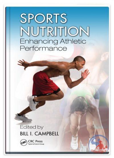 کتاب تغذیه ورزشی پیشرفته