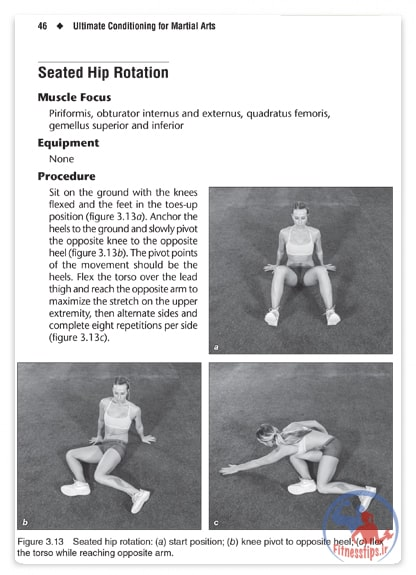 کتاب تمرینات بدنسازی رزمی