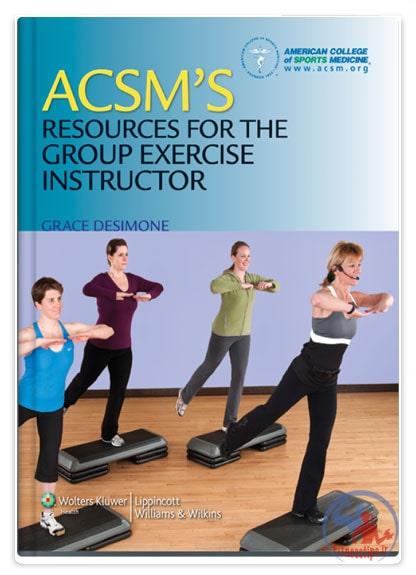 کتاب تمرینات گروهی آمادگی جسمانی