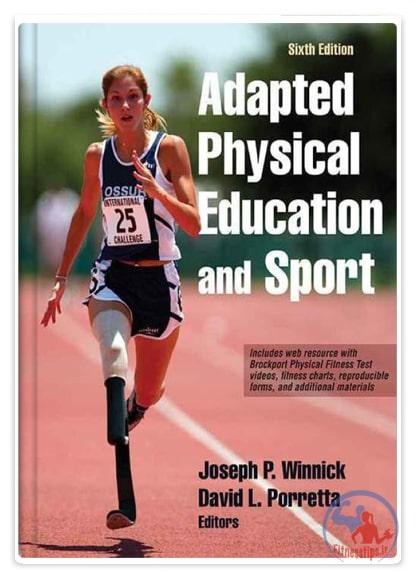 کتاب آماده سازی جسمانی معلولین