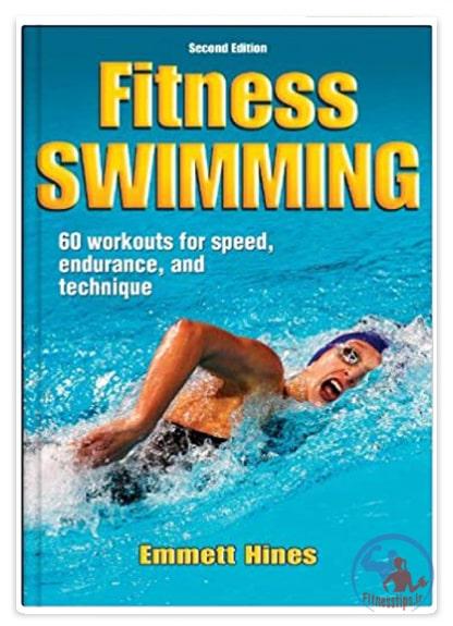 کتاب تناسب اندام با شنا