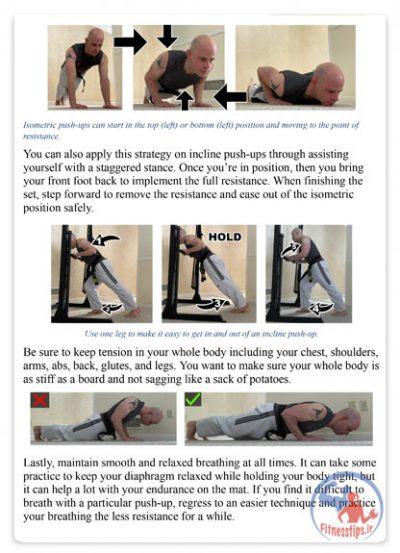 کتاب بدنسازی رزمی با وزن بدن