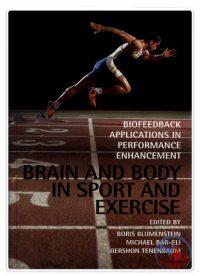 کتاب مهارت های ذهنی در ورزش