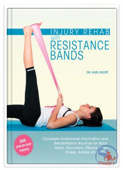 کتاب حرکت درمانی با کش ورزشی