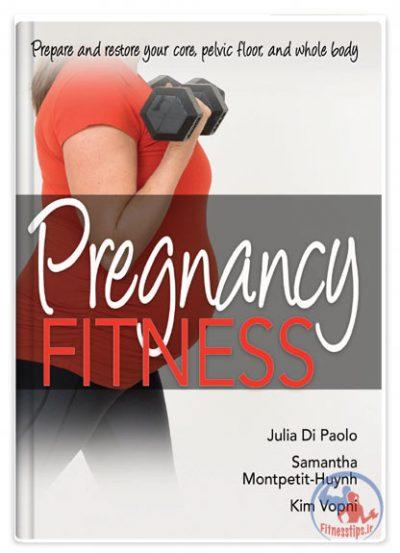 کتاب تناسب اندام در دوران بارداری