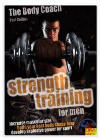 کتاب تمرینات قدرتی برای مردان