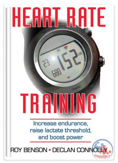 کتاب تمرین با ضربان قلب