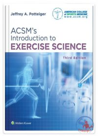 کتاب مقدمه بر علم تمرین