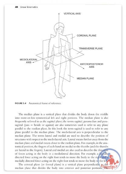 کتاب بیومکانیک ورزشی