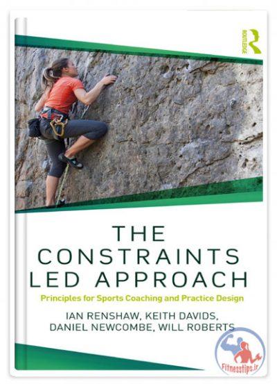 کتاب اصول مربیگری
