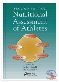 کتاب ارزیابی رژیم غذایی ورزشکاران