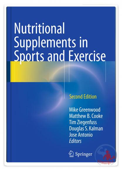 کتاب مکمل های غذایی در ورزش