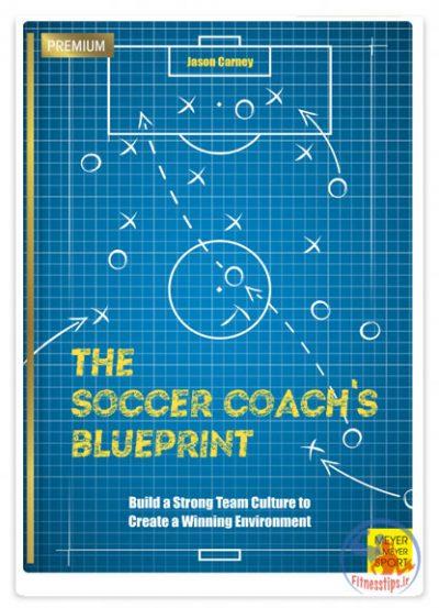 کتاب آنالیز فوتبال