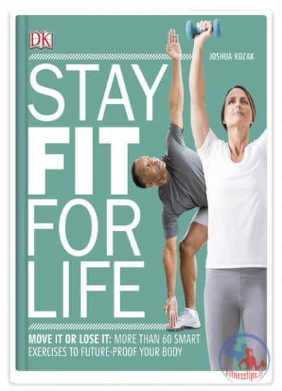 کتاب تناسب اندام و سلامتی پایدار