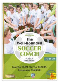 کتاب آموزش مربیگری فوتبال
