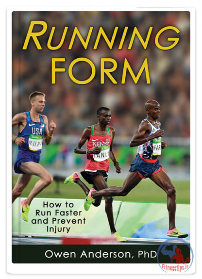 کتاب دو سرعت در دوومیدانی