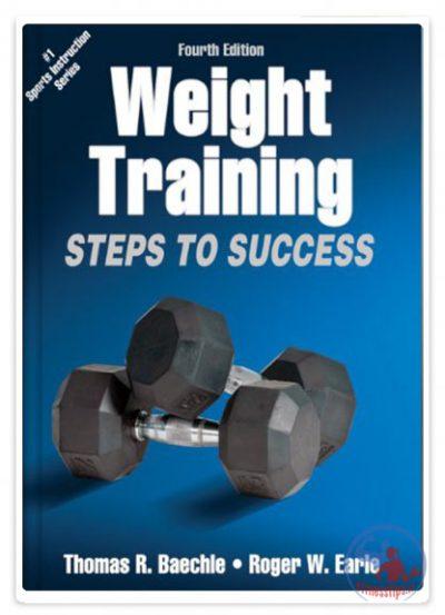 کتاب راهنمای تمرینات قدرتی