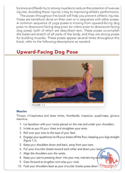 کتاب یوگا برای ورزشکاران