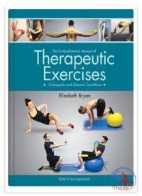کتاب تمرین درمانی
