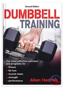 کتاب تمرینات دمبل