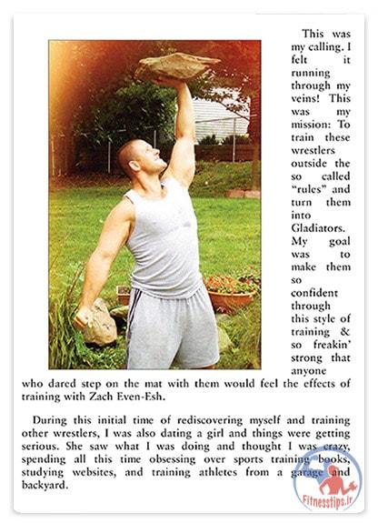 کتاب دایره المعارف تمرینات قدرتی