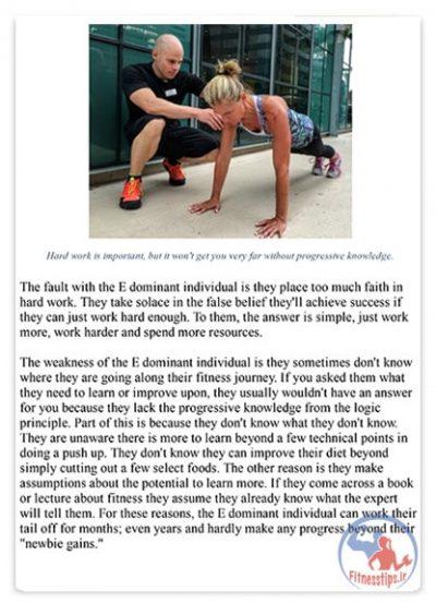 کتاب تناسب اندام و فیتنس