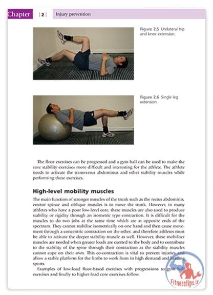 کتاب آسیب شناسی ورزشی