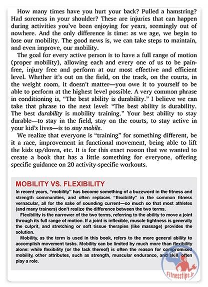 کتاب تمرینات موبیلیتی