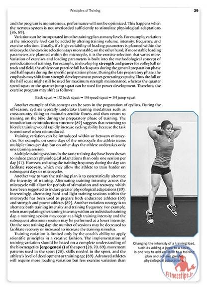 کتاب زمانبندی تمرینات ورزشی