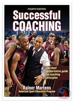 کتاب مربیگری موفق