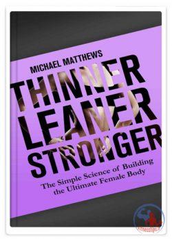 کتاب ظریف تر عضله ای تر قوی تر