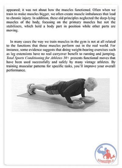 کتاب تمرینات بدنسازی برای سالمندان