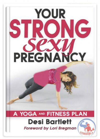 کتاب یوگا در بارداری
