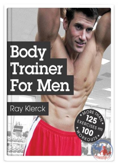 کتاب بدنسازی مردان