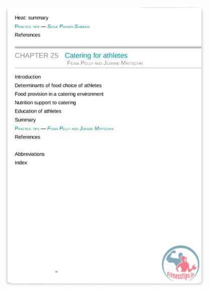 کتاب تغذیه ورزشی بالینی راهنما کامل و مرجع کاربردی