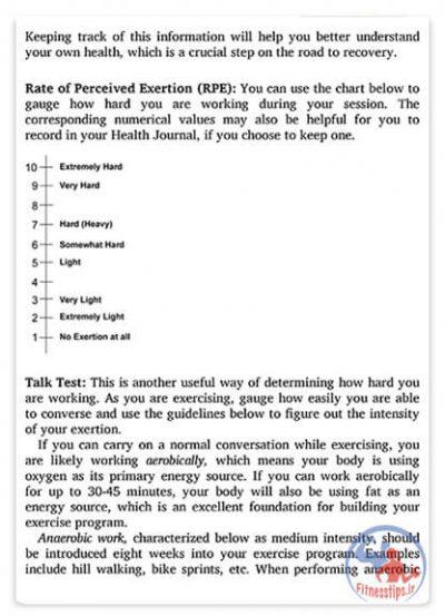 کتاب تمرینات برای فیبرومیالژیا