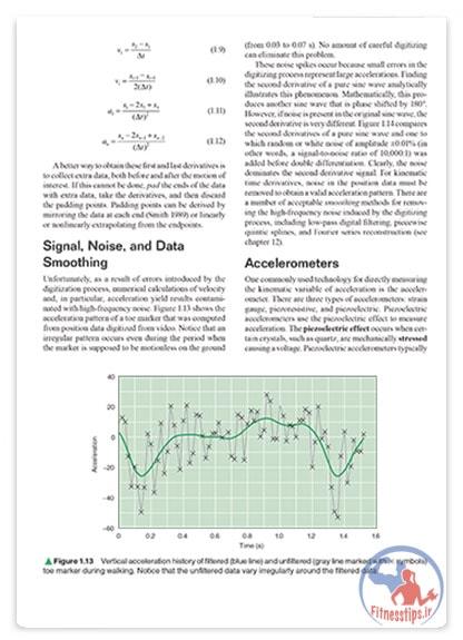 کتاب روش تحقیق در بیومکانیک