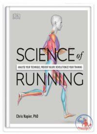 کتاب علم دویدن