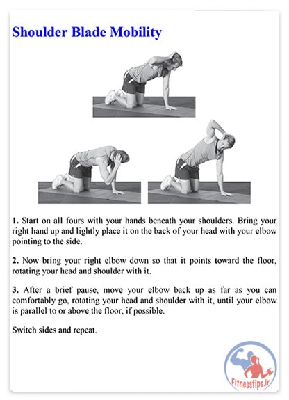کتاب تمرین اینتروال برای سالمندان
